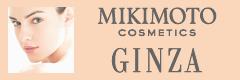 MIKIMOTO COSMETICS GINZAへ