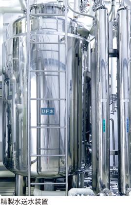 精製水送水装置